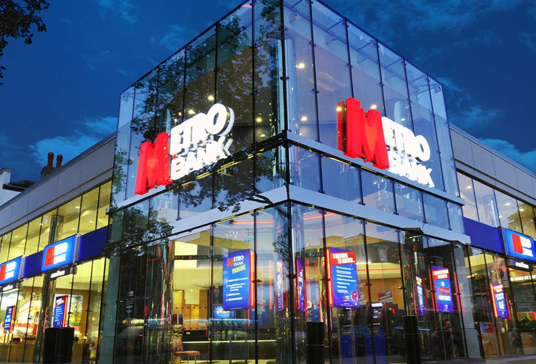 Metro Bank, Throughout UK